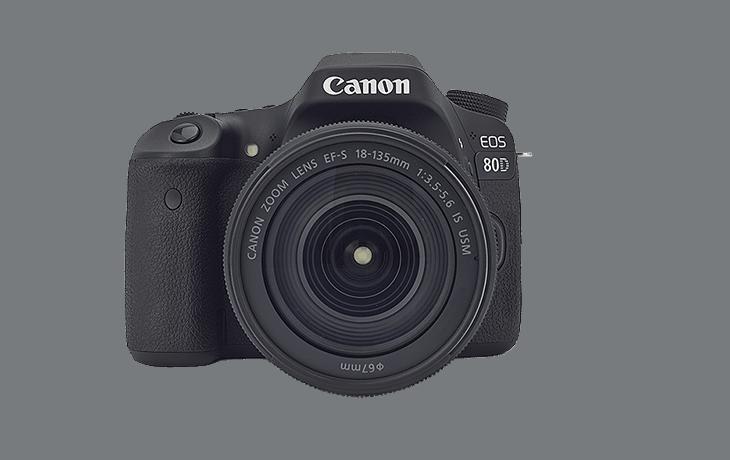 fotografía frontal Cámara Réflex Canon 80D
