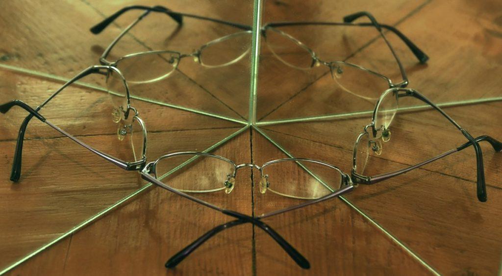 Reflejos de gafas